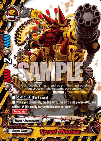 D-BT03-0090EN (Sample)