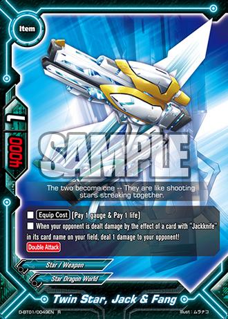 D-BT01-0049EN (Sample)