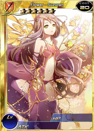 Flower - Suzuran sm