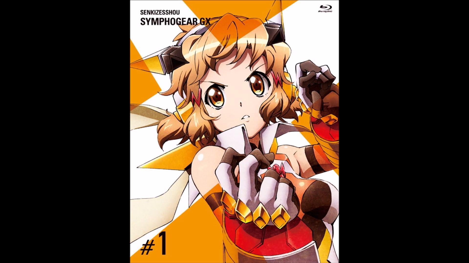 Symphogear GX Shirabe Kirika Just Loving X-Edge-0