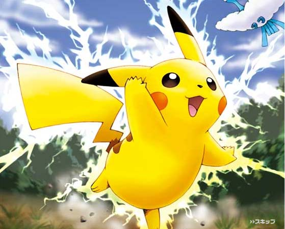 File:Pikachuthundershock.jpg