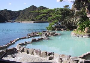 Onsen in Nachikatsuura Japan.jpg