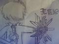 Thumbnail for version as of 08:53, May 30, 2011