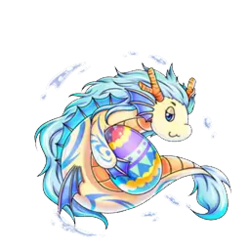 Sea Dragk