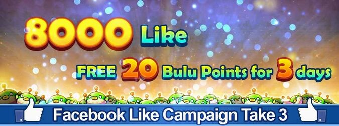 Facebook Likes 8000 reached banner
