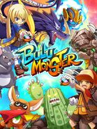 Bulu Monster wallpaper