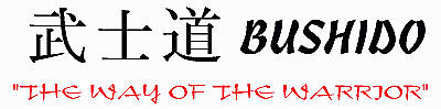 File:SamuraiWiki.jpg