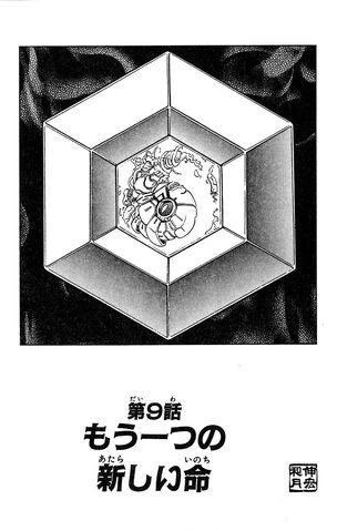 File:Chapter 09.jpg