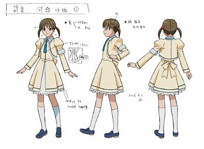 File:Saori1.jpg