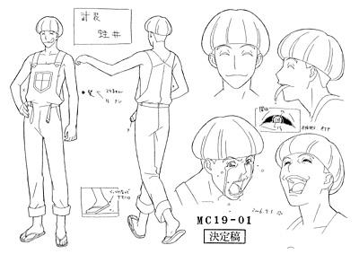 File:Kawazui1.jpg
