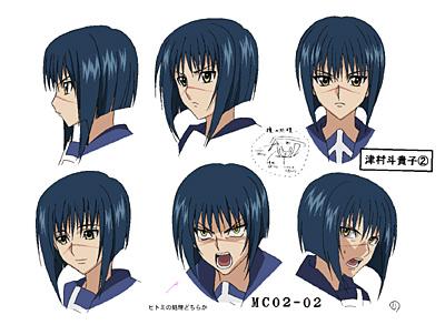 File:C-tokiko02.jpg