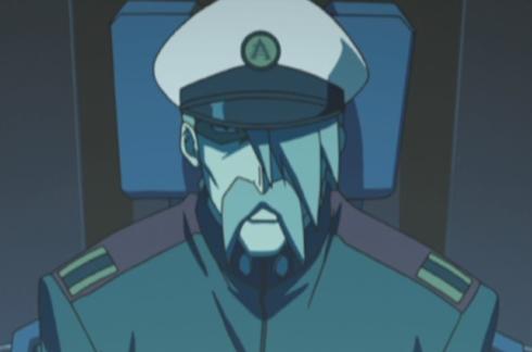 File:Captain.jpg