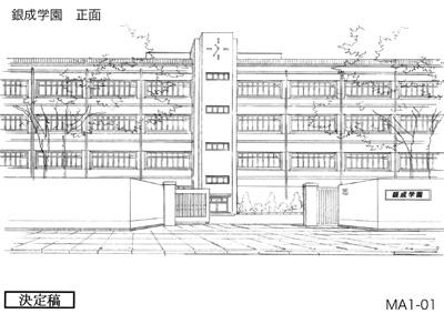 File:Ginsei academy.jpg