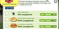 Amelia's Chinese Cuisine