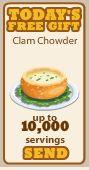 ClamChowder-SendGift10K