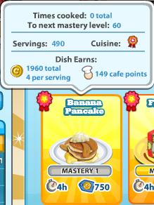 Bananapancake