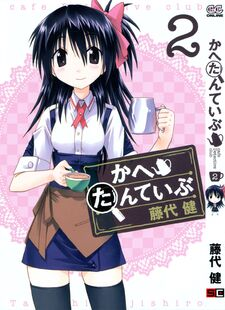 Volume2 cover a