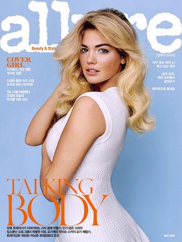 File:Kate Upton Allure Magazine Korea May 2013.jpg