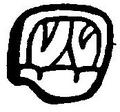 Thumbnail for version as of 09:36, May 26, 2007