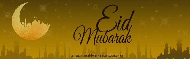 File:Eid-al-fitr-1-2.jpg