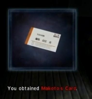 File:MakotosCard.PNG