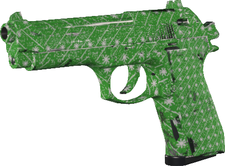 File:M9 Gift Wrap MWR.png