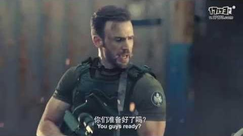 Call of Duty Online Live Action Trailer Starring Chris Evans