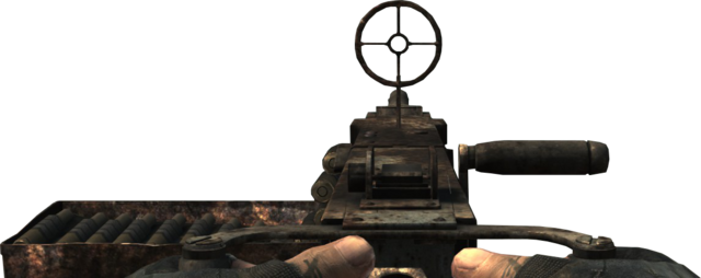 File:M2 Browning MG ADS MW3.png