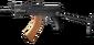 AK-74u menu icon CoD4
