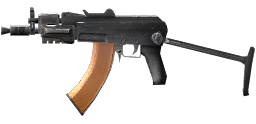 File:AK-74u menu icon CoD4.png