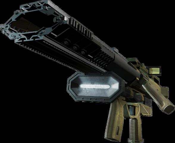 File:Gravity Vortex Gun menu icon IW.png