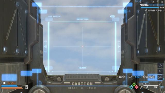 File:Freedom CoDO Sniper Scope.png
