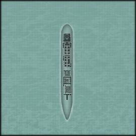Hunter Killer minimap sub 2 MW3.png