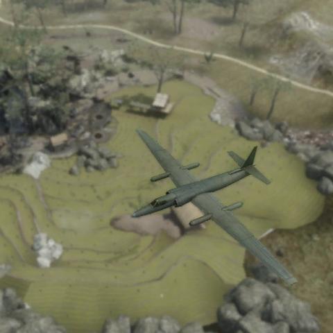 File:KS Menu Spy Plane.png