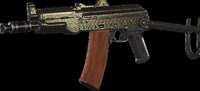 File:AK-74u Folium MWR.png