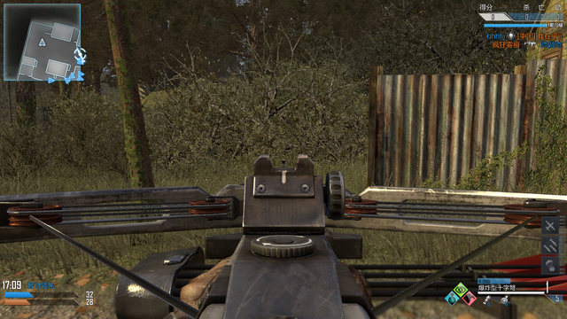 File:Crossbow ADS CoDO.png