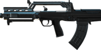 Type 97 (assault rifle)