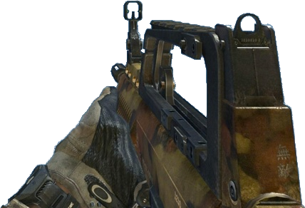 File:Type 95 Autumn MW3.png