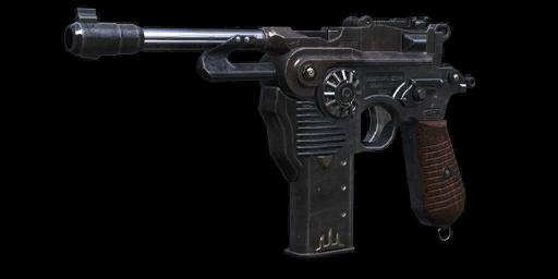 File:Mauser C96 menu icon BOII.png