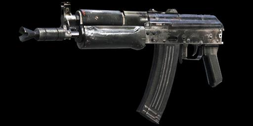 File:AK-74u Menu Icon BOII.png