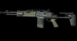 Mk14 menu icon MW3