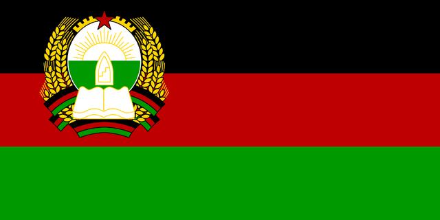File:Afghan Flag 1986 BOII.png