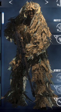 War Character CoDO