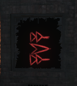 File:Shadows of Evil Sword Sign BOIII.png