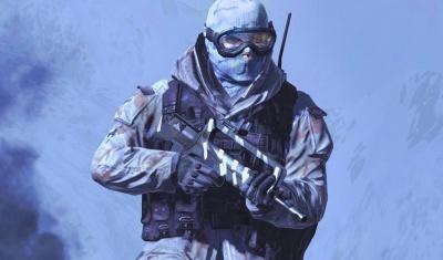 File:Famas Ultranationalist Modern Warfare 2.jpg