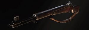 M1 Garand menu icon WWII