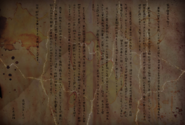 ScrapPaper Letter DerEisendrache BO3