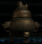 Urn collectible BO3