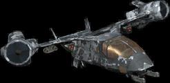 VTOL Warship Menu Icon BOII.png