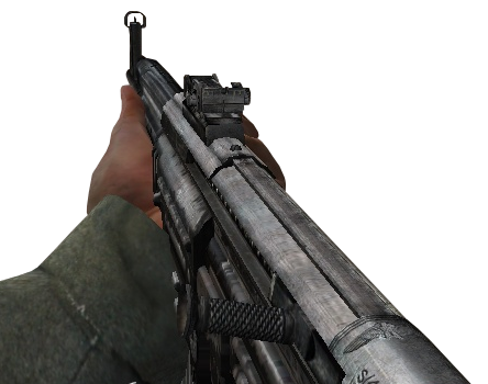 File:MP44 UO.png